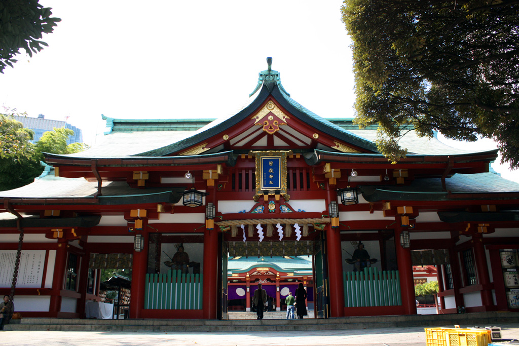 Free tokyo japan pictures and stock photos for Classic house akasaka