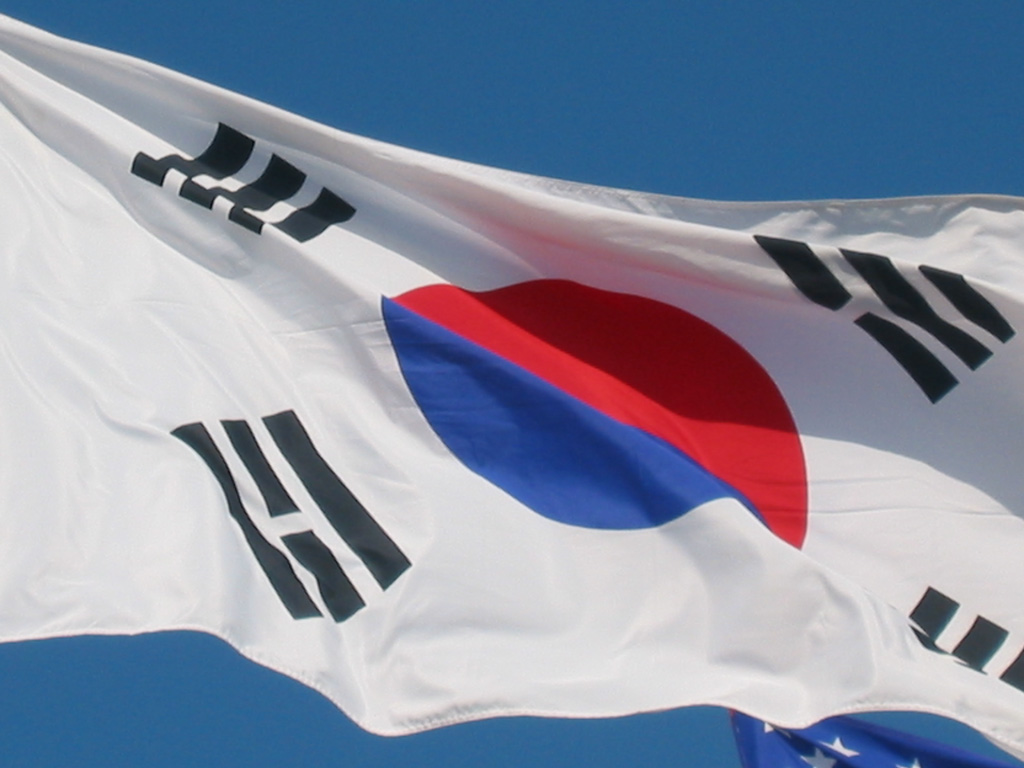 Free seoul korea and dmz pictures and stock photos - Picture of a korean flag ...